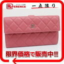 "Chanel lambskin matelasse W hook length wallet pink A48983 unused ""response."""