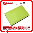 "Hermes agenda GM Handbook cover light green series P ticking ""response."""