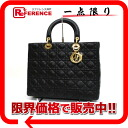 Dior lady dior lambskin handbag large black X gold metal fittings 》 for 《
