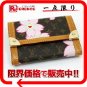 "Louis Vuitton Takashi Murakami monogram cherry blossom ""Porto Monet plastic"" coin case marron M92024 》 for 《"