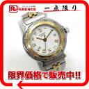 "Hermes Captain Nemo ladies watch quartz movement SS/GP? s support.""02P05Apr14M"