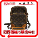 "Louis Vuitton monogram ""Amazon"" shoulder bag M45236 》 02P02Aug14 for 《"
