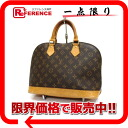 "Louis Vuitton monogram ""Al Mar"" handbag M51130 》 02P02Aug14 for 《"
