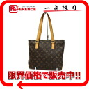 "Louis Vuitton monogram tote bag ""hippopotamus piano"" M51148 》 for 《"