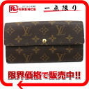 "Head wallet ""ポルトフォイユ Sarah"" M61734 beauty article 》 with Louis Vuitton monogram fastener for 《"