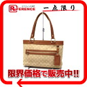 "Louis Vuitton monogram mini-""ルシーユ PM"" tote bag beige M92684 beauty product 》 for 《"