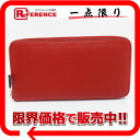 "HERMES round fastener long wallet ""アザップロングシルクイン"" Epson red P 刻 》 for 《"