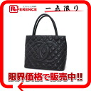 CHANEL Chanel caviar skin reprint Tote black A01804 KK pre-owned