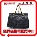 CHANEL caviar skin CC quilting chain tote bag black 》 for 《