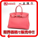 "Premier handbag Hermes ""Birkin 35"" slope rose lipstick silver bracket O ever-2011 brand new production as well ""response.""-fs3gm02P05Apr14M"