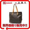 "Louis Vuitton monogram ""hippopotamus メゾ"" tote bag M51151 》 for 《"
