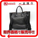 Tote bag black beauty product 》 with the PRADA deerskin fringe for 《