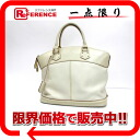 "See Louis Vuitton Lockit MM-handbag Bron M91874 ""enabled."""
