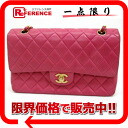 Chanel lambskin matelasse 25 W chain shoulder bag pink s correspondence.""