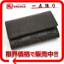 Six gucci gucci sima leather key case dark brown 138093-free 》 for 《