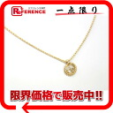 Dior logo pendant necklace gold 》 for 《
