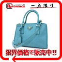 PRADA SAFFIANO LUX( サフィアーノリュクス) 2WAY handbag turquoise (TURCHESE) BN2316 》 for 《