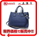 》 for 《 as well as PRADA VITELLO DAINO( ヴィテロダイノ) 2WAY handbag dark blue (INCHIOSTRO) BN2579 new article