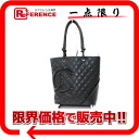 Kan Chanel Bonn line medium tote bag black X black A25167 》 for 《