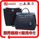 "Hermes airbag ad refill bag with toil Office air Navy x silver metal ""support."""