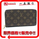 "Louis Vuitton monogram ""ジッピー wallet"" round fastener long wallet M60017 》 for 《"