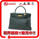 "Hermes handbags ""Kelly 35"" in sewing with shoulder strap (green) of gold bracket Y ticking ""response."""