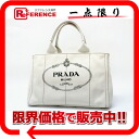 PRADA CANAPA( カナパ) Small tote bag ivory BN1877 》 for 《