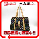 "Louis Vuitton monogram multicolored ""Aurelia MM"" ショルダートートバッグノワール (black) M40095 》 for 《"