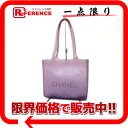 CHANEL Small rubber Thoth purple 》 02P02Aug14 for 《