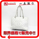 CHANEL caviar skin CC quilting chain tote bag white 》 for 《