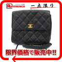 CHANEL lambskin matelasse chain shoulder bag black 》 for 《