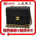 CHANEL lambskin mini-matelasse chain shoulder bag black 》 for 《