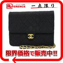 CHANEL jersey matelasse chain shoulder bag black 》 for 《