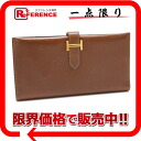 "Hermes ""Bernd""-2 fold wallet Bock scarf brown gold bracket F inscribed ""response."""