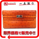 "Hermes Kelly wallet long 2 fold wallet ostrich Tangerine silver fittings M ticking ""response."""