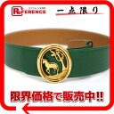 Hermes horse buckle 68 クシュベル Green Gold bracket S ticking? s support.""