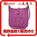 """Evelyn TPM"" Hermes shoulder bag Epson cyclamen H engraved ""response."""