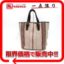 "Bottega Veneta canvas stripe Tote pink / beige 172028 ""enabled."""
