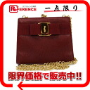 フェラガモヴァラリザード type push pochette chain shoulder bag red 》 for 《