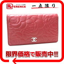 "Chanel Camelia envoys two bi-fold wallet Rouge A36544 ""enabled."""