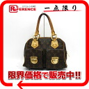 "Louis Vuitton monogram handbag ""Manhattan PM"" M40026 》 for 《"