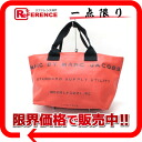 """Marc by Marc Jacobs STANDARD SUPPLY standards apply PVC Tote Bag Orange """"response.""""-02P02Aug14"""