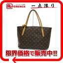 "Louis Vuitton monogram ""ラスパイユ PM"" tote bag M40608 》 for 《"