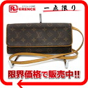 "Louis Vuitton monogram shoulder bag ""pochette twin GM"" M51852 》 for 《"