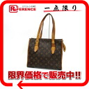 "Louis Vuitton Monogram ""popenool o"" shoulder tote bag M40007 ""response.""-02P02Aug14"