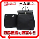 "トワルオフィシエールブラックシルバー metal fittings G 刻未使用 》 with the HERMES ""yell bag ad"" 2WAY rucksack substitute bag for 《"