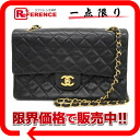 "Chanel lambskin matelasse 25 W chain shoulder bag black ""response."""