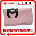 Two Kan Chanel Bonn lines fold long wallet pink X black A26717 》 02P02Aug14 for 《