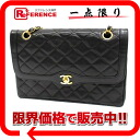 CHANEL Paris head office-limited lambskin matelasse W chain shoulder black 》 for 《