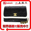 """Chanel lambskin matelasse by color chain shoulder bag black x white s correspondence."""""""